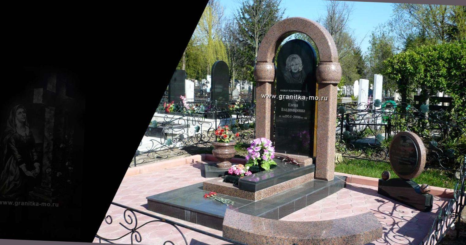 Памятники недорого цены и фото Златоуст цена на памятники в москве фото ютуб