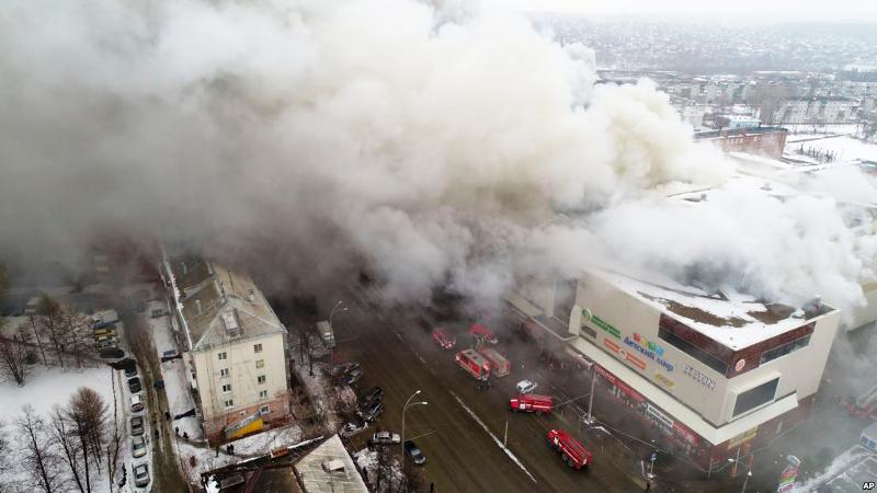 Россия, Кемерово, пожар в ТЦ «Зимняя вишня»