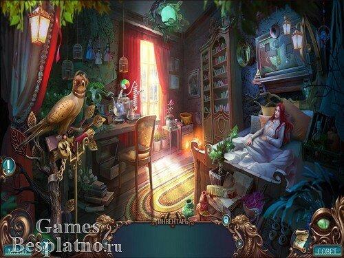 Полуночный Зов 4: Мудрый Дракон. Коллекционное издание