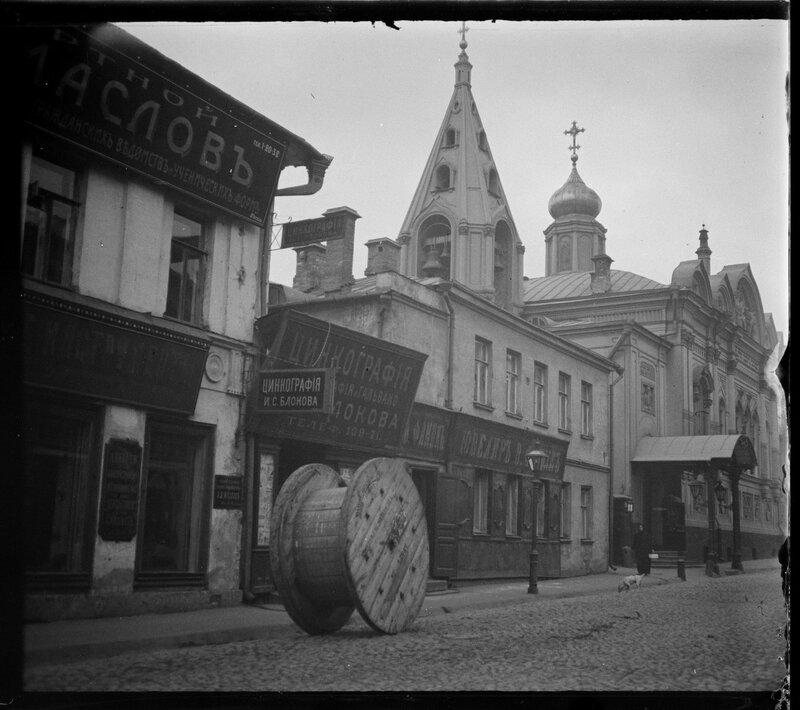 А. А. Губарев 1913.jpg