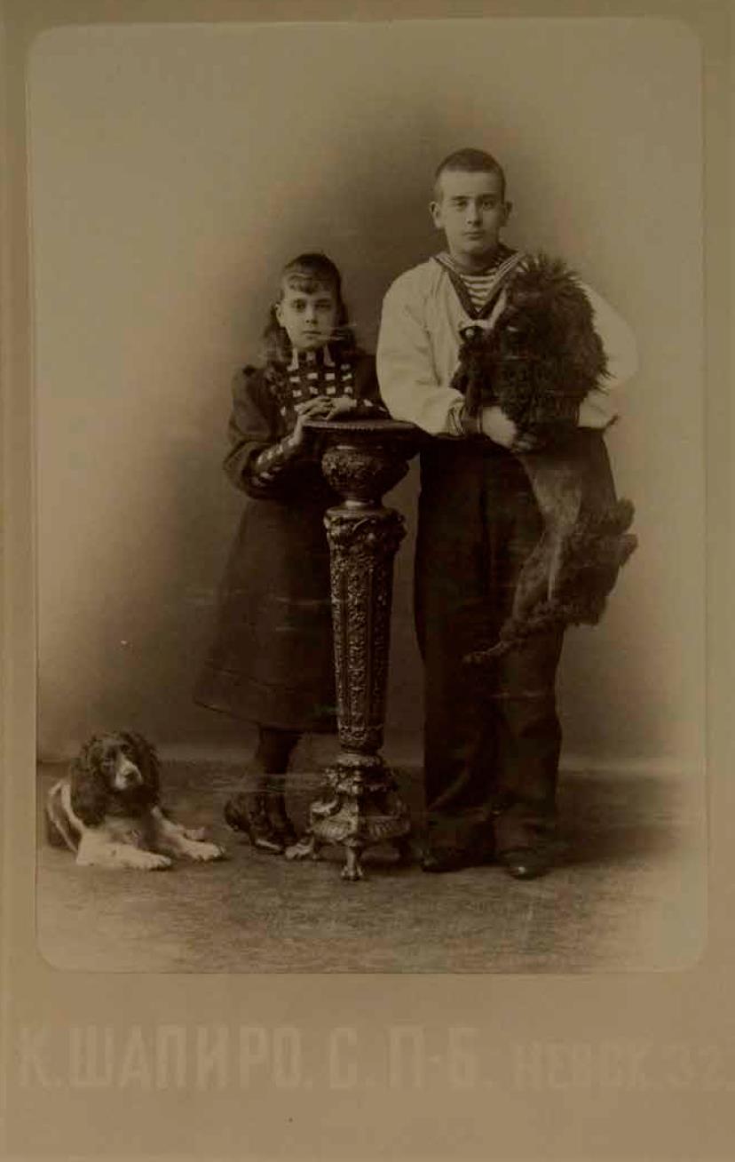 1890-е. Великий князь Борис Владимирович и великая княжна Елена Владимировна