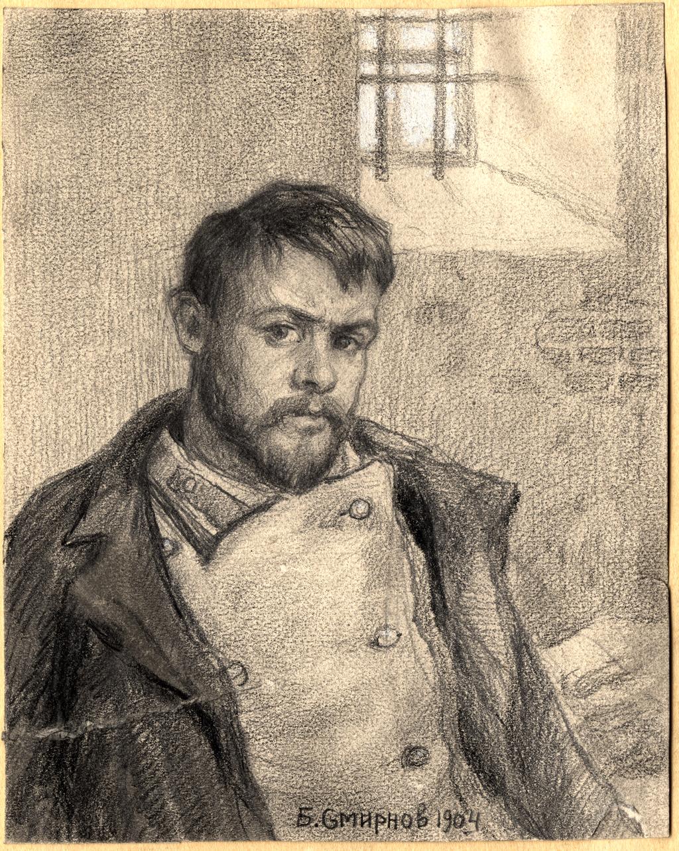 Студент (политический заключенный) в тюремной камере