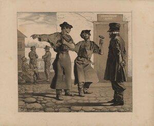 12 а. Три чухонца, два кузнеца, десятник с постройки