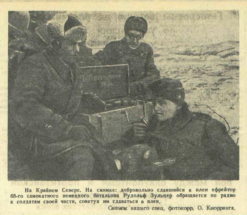Красная звезда, 19 мая 1942 года