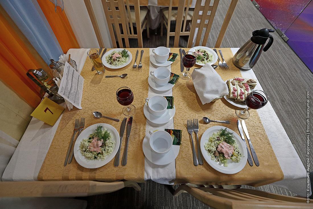 стол №7 в ресторане теплохода Русь Великая