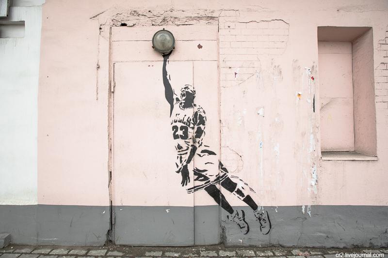 Москва. Майкл Джордан от Zoom