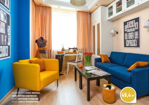 Синей-желтый интерьер