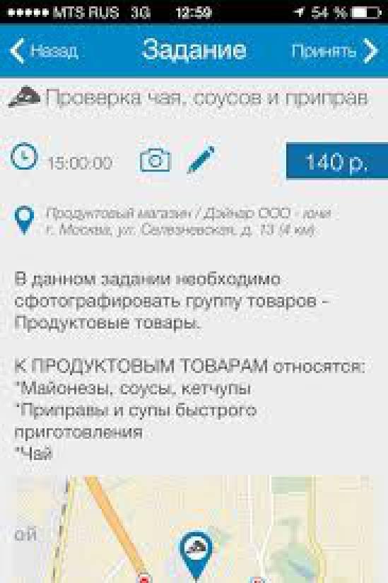 Чаще всего деньги за Манафорта получал экс-нардеп от ПР Калюжный, - Лещенко