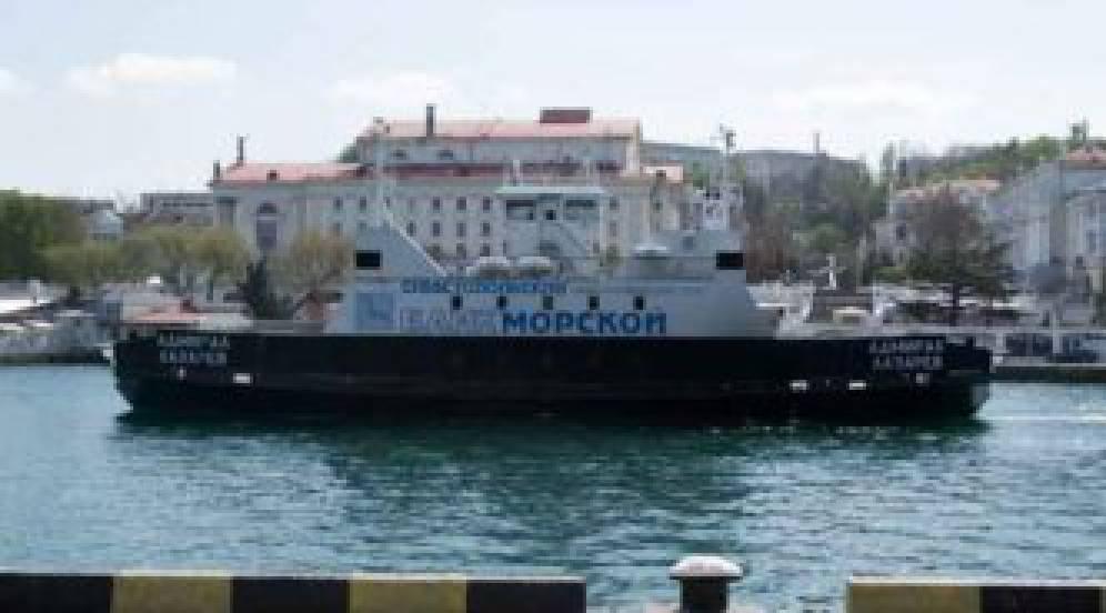 Движение паромов в Севастопольской бухте будет прекращено на неопределенный срок
