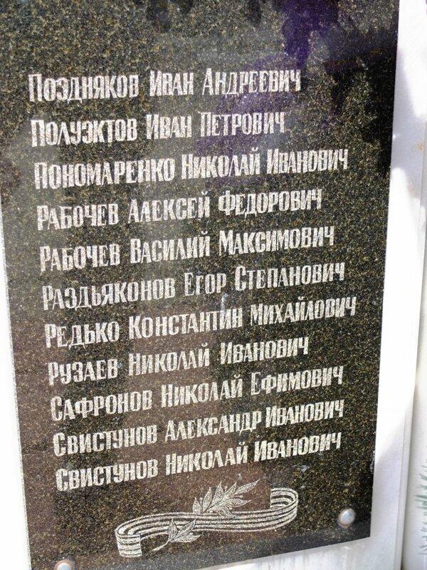 каменный брод, Красноармейское, сов. Ленина 167 - копия.JPG
