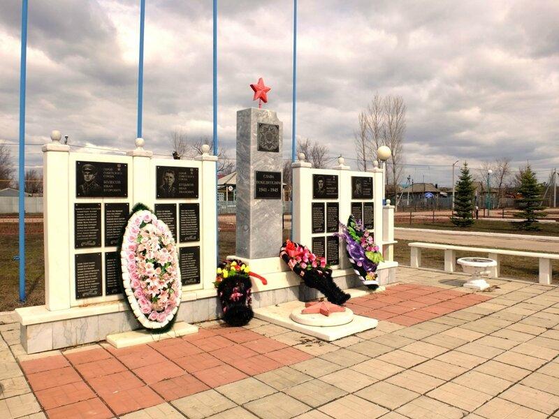 каменный брод, Красноармейское, сов. Ленина 172.JPG