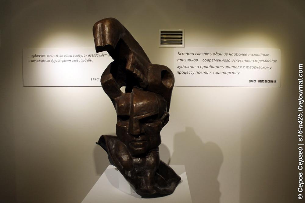 прошлом актрисы скульптуры эрнста неизвестного фото с описанием того, чтобы проект