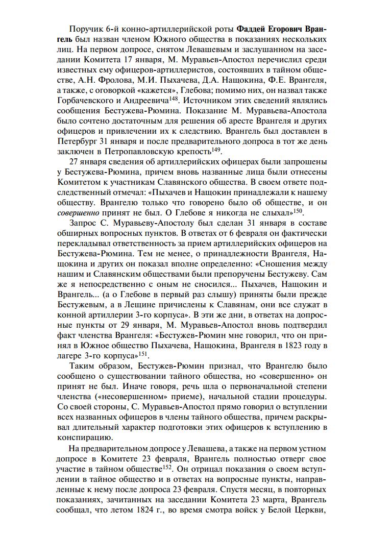 https://img-fotki.yandex.ru/get/103091/199368979.16/0_1b221e_8d3d76bc_XXXL.png