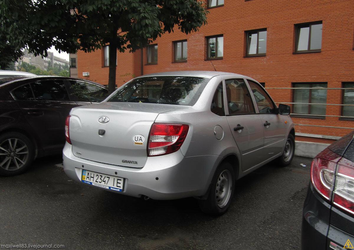 ВАЗ 2190 (Lada Granta)
