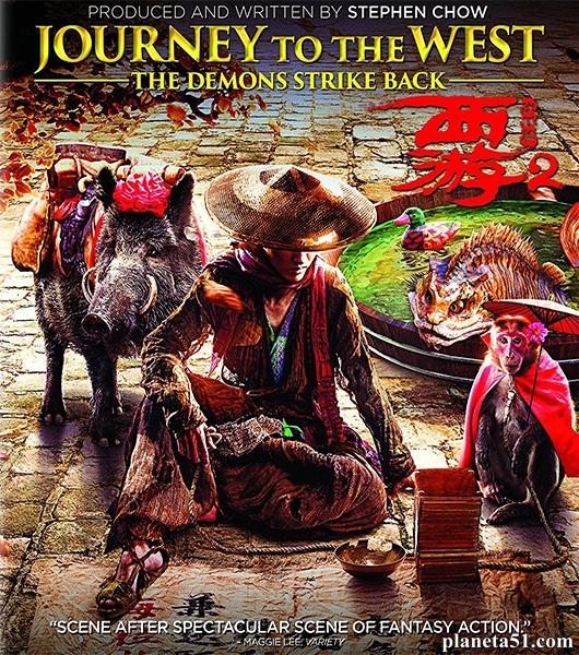 Путешествие на Запад: Демоны / Journey to the West: Demon Chapter (2017/WEB-DL/WEB-DLRip)