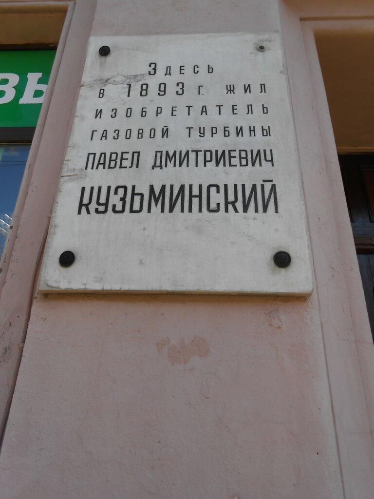 DSCN9661.JPG