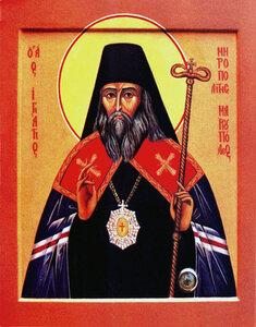 Икона свт.Игнатия Мариупольского