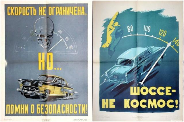 В 1962 году вместо темно-синего цвета в качестве стандартного для милицейских автомобилей ввели бирю