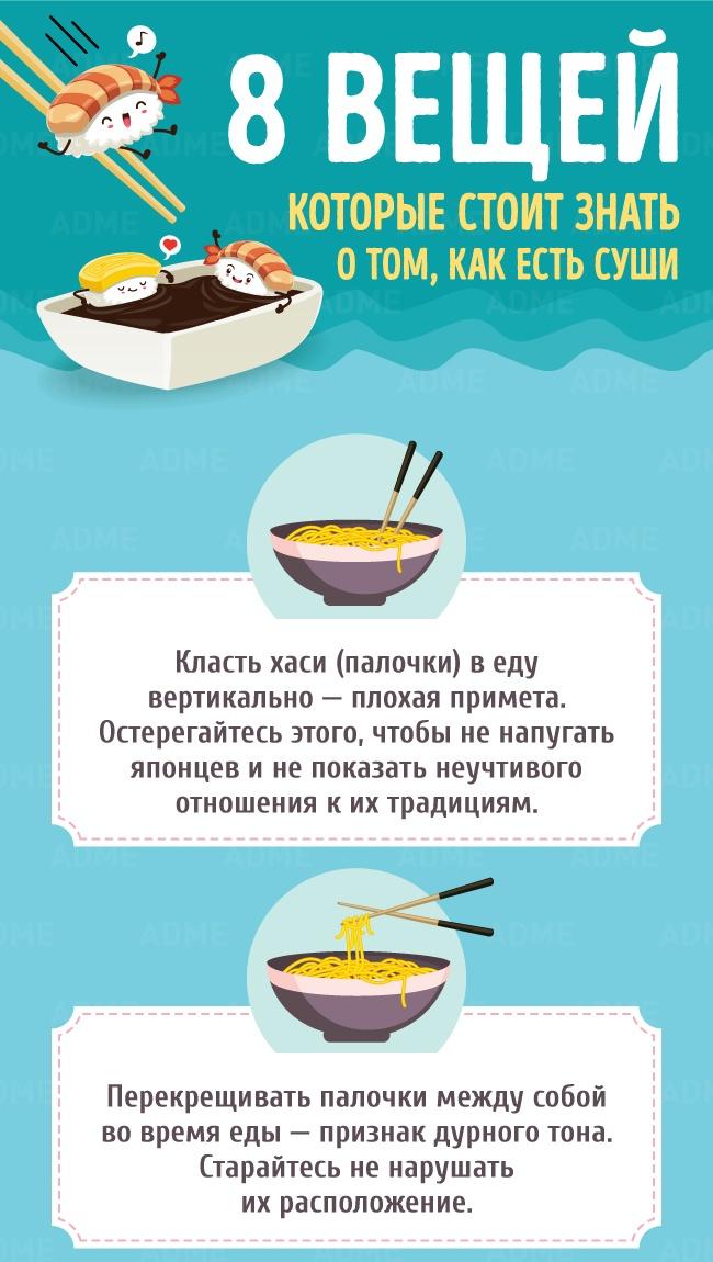 8фактов, которые следует знать всем любителям суши (7 фото)