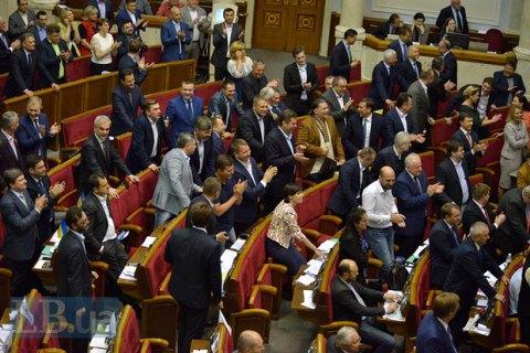 ЦИК назначила довыборы вРаду еще на 2-х округах
