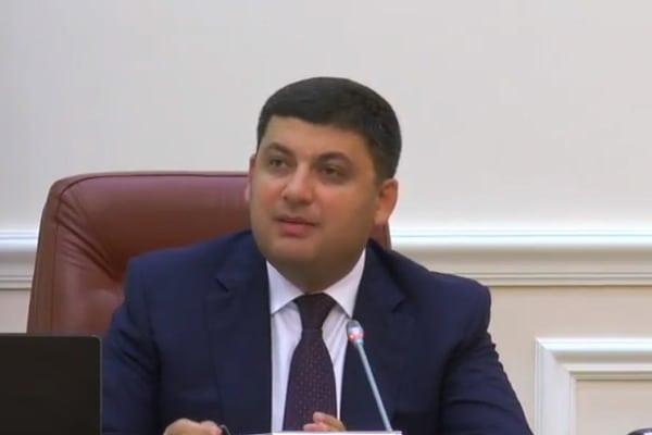 К «декларации Рябошапки» причастен госцентр УСС— ВНАПК подтвердили