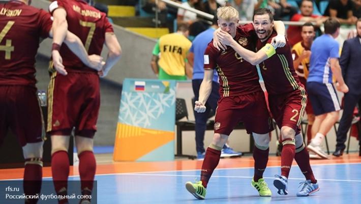 Сборная Российской Федерации проиграла вфинале чемпионата мира помини-футболу