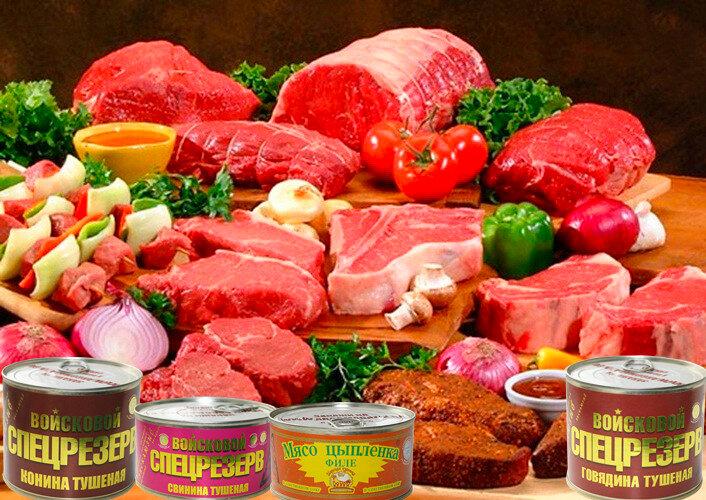 Тушенка говяжья по цене производителя выгоднее куска свежего мяса