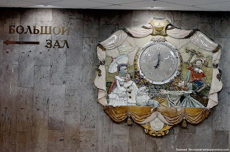 14. Театр кукол Образцова. 30.01.16.01..jpg