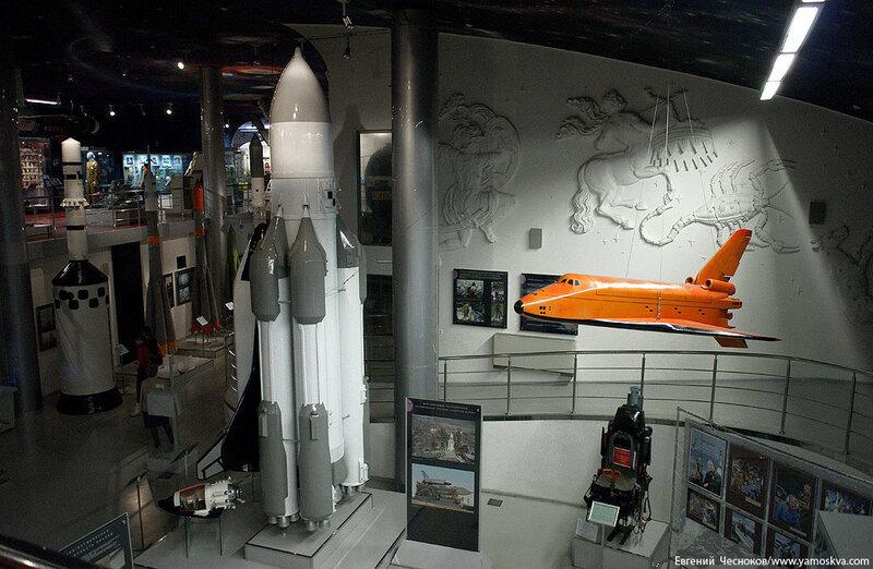 42. Музей космонавтики. 07.02.13.001...jpg