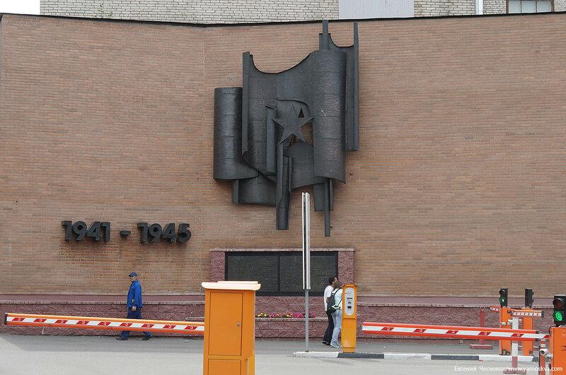 16. Ул.Барклая. Рубин. 19.07.16.04А..jpg
