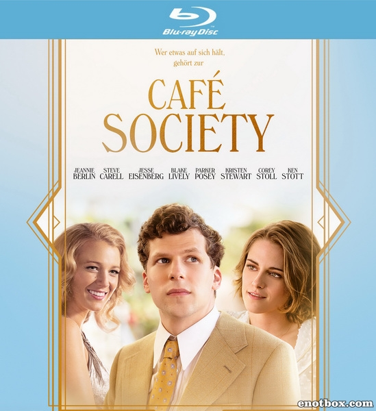 Светская жизнь / Café Society (2016/BDRip/HDRip)