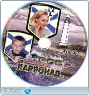 http//img-fotki.yandex.ru/get/103091/4074623.f2/0_1c60ea_bcfc541d_orig.jpg