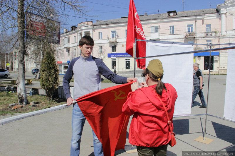 Вывешиваем флаги