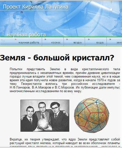 https://img-fotki.yandex.ru/get/103091/51185538.c/0_c007e_a239f97f_L.jpg