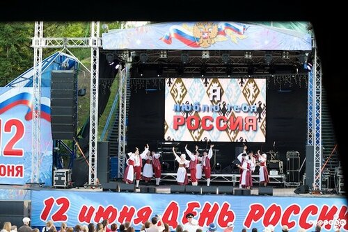 «Я люблю тебя Россия» г.Барнаул 12 июня 2016