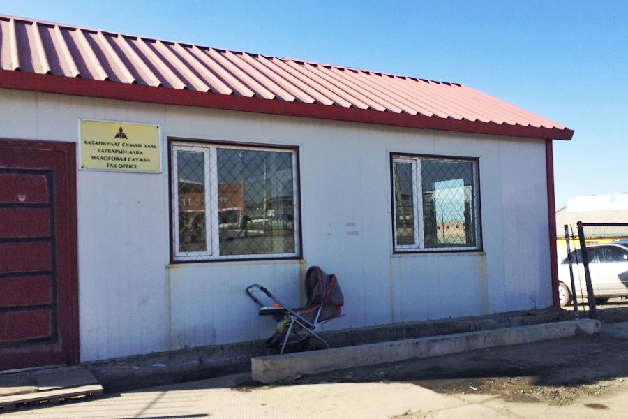 Монгольская граница
