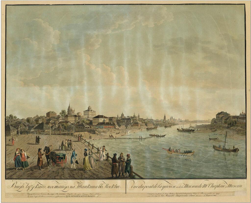 455509 Вид Яузского моста кон. 1790-х Гравюра по рисунку Ж. Делабарта..jpg