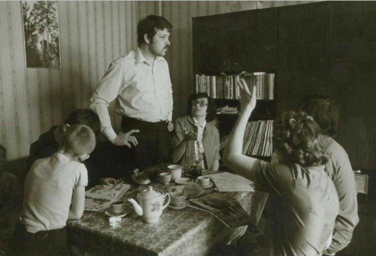 1981. Семейный праздник