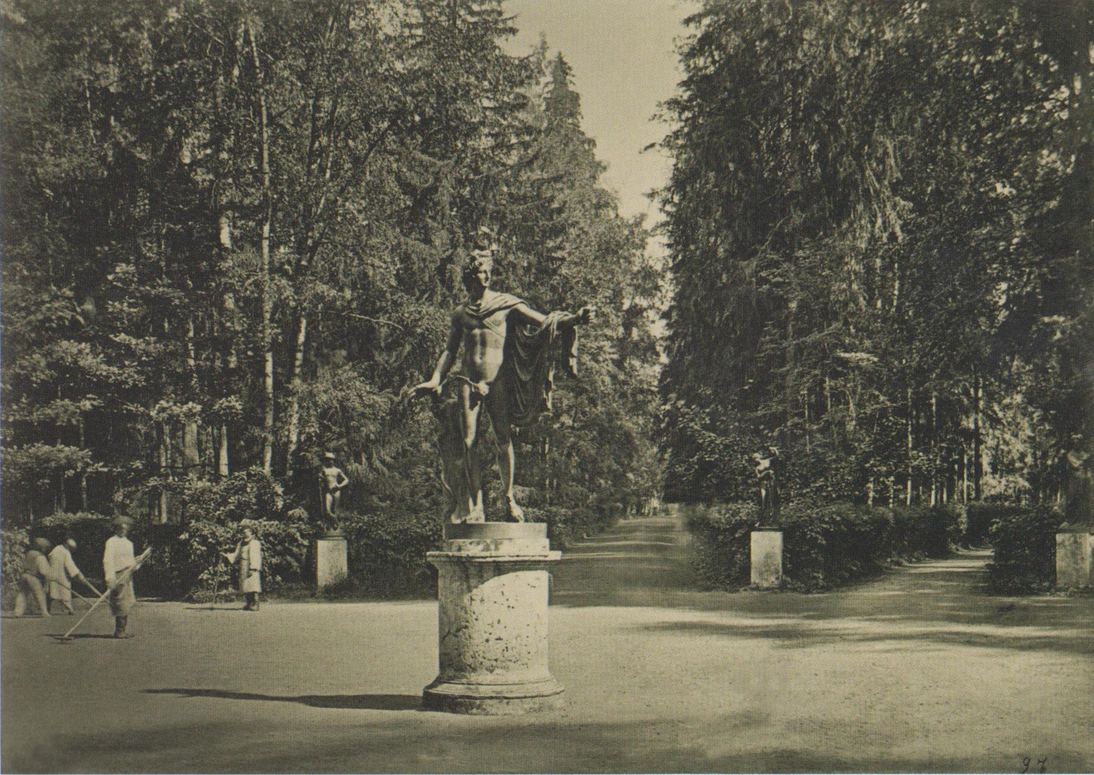 Большая аллея. 1865