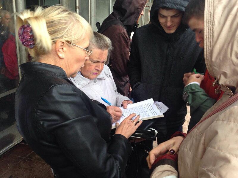 Студенты МИРЭА вышли на улицы Сергиева Посада с одиночными пикетами