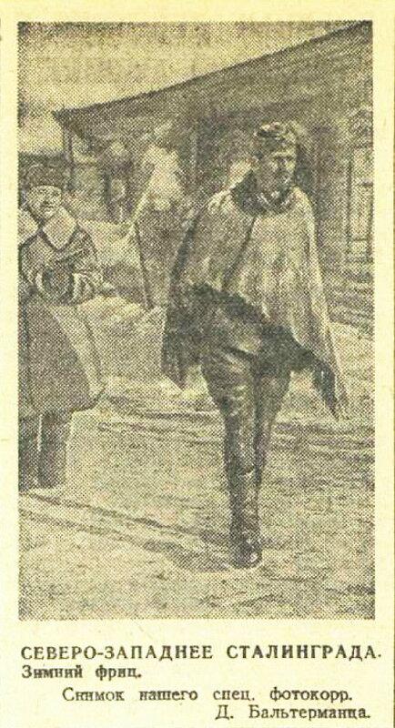Сталинградская битва, сталинградская наука, битва за Сталинград, немецкие военнопленные, немцы в плену, немцы в советском плену, немецкий солдат