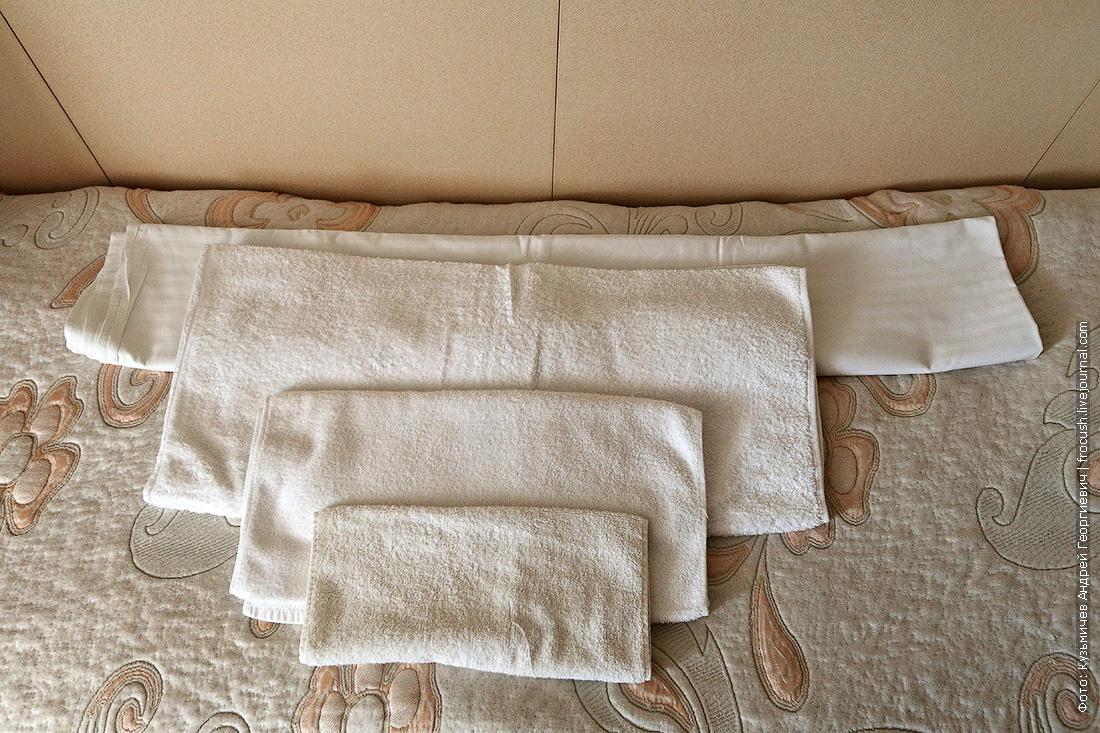замены полотенец и постельного белья на Руси Великой