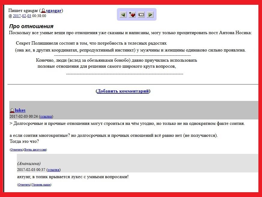 Носик, Панк, Гнаткевич, хуегрызы, Косырева