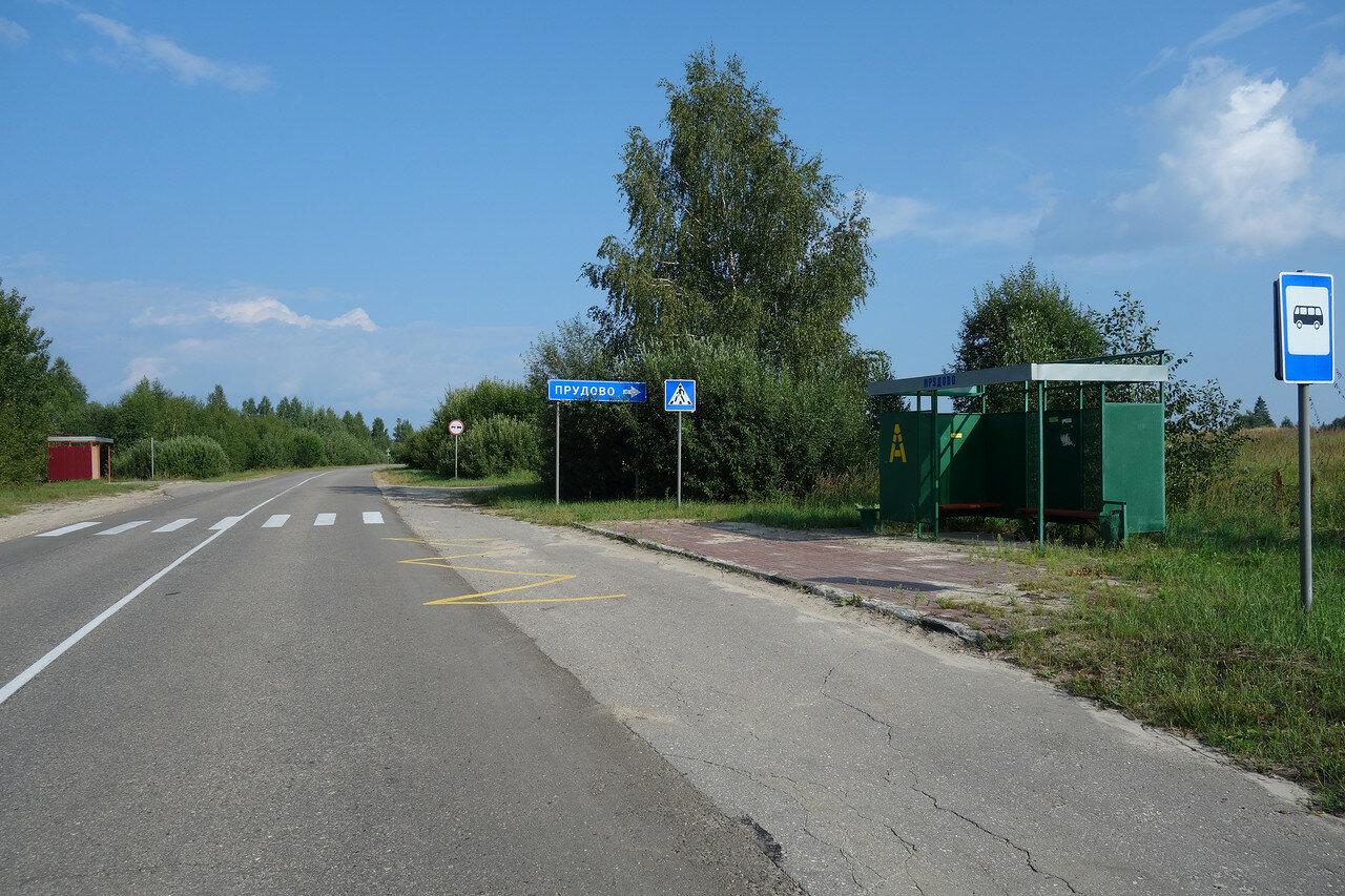 шоссе Пучеж-Чкаловск