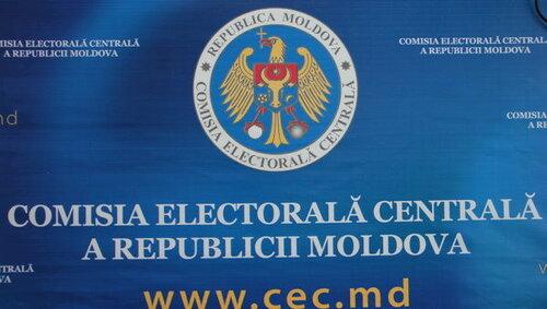 Новый состав ЦИКа Молдовы одобрен парламентом республики