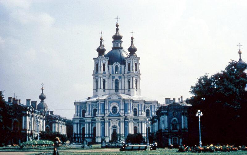 1958 Ленинград. Смольный собор.jpg