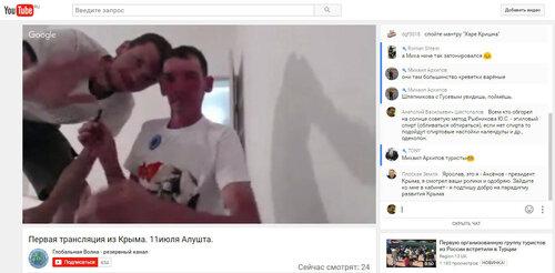 https://img-fotki.yandex.ru/get/103213/12349105.62/0_8fdc1_7470b42c_L.jpg