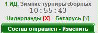0_190563_e0884eda_orig.png