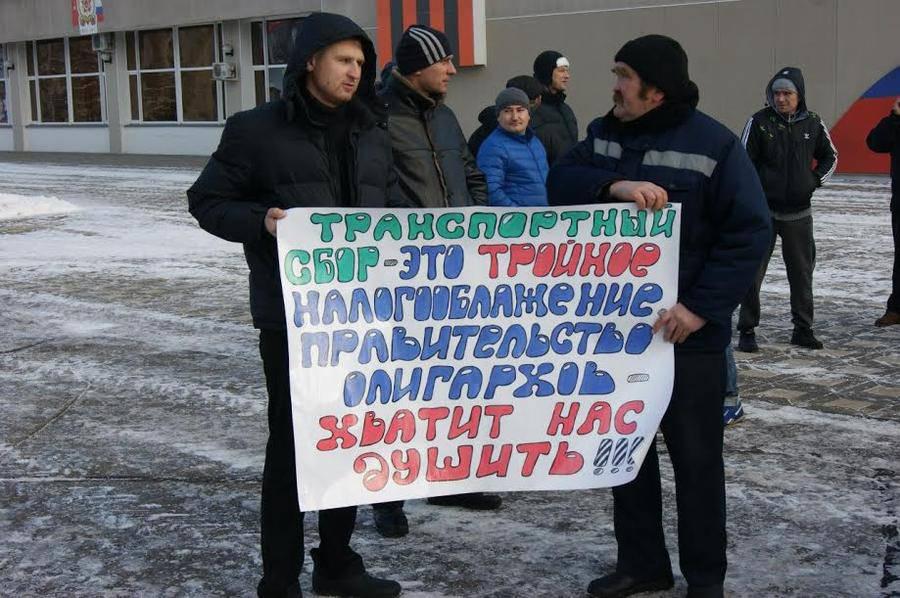 """После разгона митинга """"Обманутый Крым"""" крымчане заявили, что довольны обстановкой, - российские социологи"""