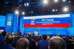 2. Игорь Руденя отметил, что Тверская область готова к решению задач, поставленных на съезде «Единой России».jpg